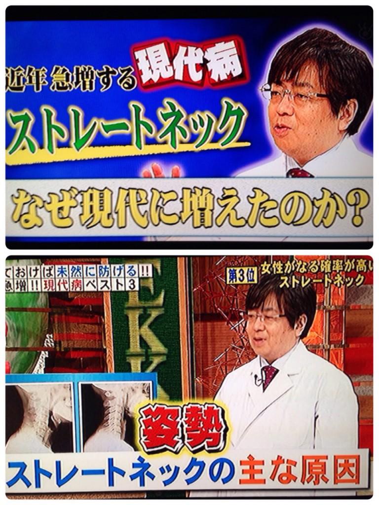 ファイル 2015-05-13 16 10 01